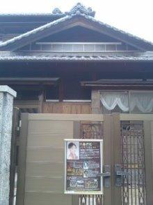 ソプラノ歌手♪佐藤智恵のオフィシャルブログ-100812_1739~01.jpg