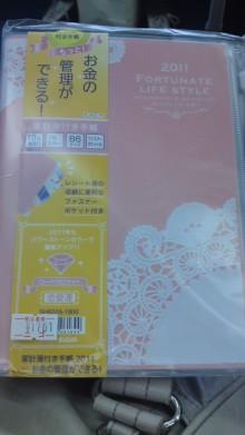 ソプラノ歌手♪佐藤智恵のオフィシャルブログ-101025_1627~01.jpg