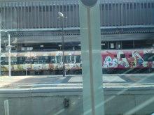 ソプラノ歌手♪佐藤智恵のオフィシャルブログ-SN3J0270.jpg