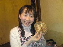 ソプラノ歌手♪佐藤智恵のオフィシャルブログ-SN3J0338.jpg
