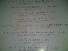 ソプラノ歌手♪佐藤智恵のオフィシャルブログ-SN3J0388.jpg