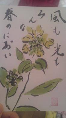 ソプラノ歌手♪佐藤智恵のオフィシャルブログ-110324_1156~01.jpg