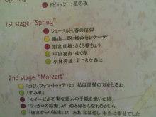 ソプラノ歌手♪佐藤智恵のオフィシャルブログ-SN3J0403.jpg