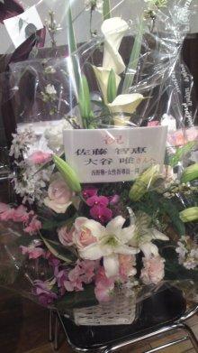 ソプラノ歌手♪佐藤智恵のオフィシャルブログ-110329_2055~02.jpg