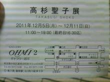 ソプラノ歌手♪佐藤智恵のオフィシャルブログ-DSC_0032.jpg