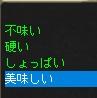 20140209011737.jpg