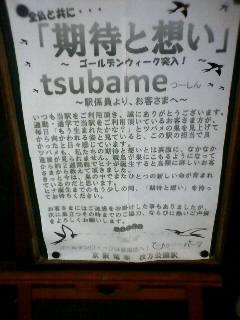 140508_2015~01