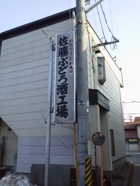 P1000929.jpg