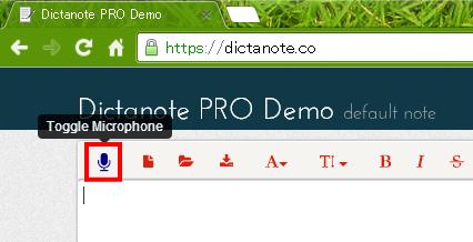 dictanote_青いマイク