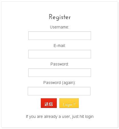 Dictanote会員登録画面