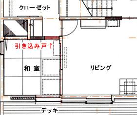 引き込み戸の図面