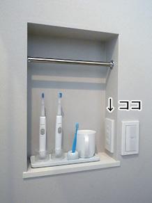 洗面室40