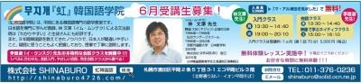 2014-6-100.jpg