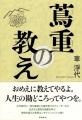 tsutajyuu027.jpg