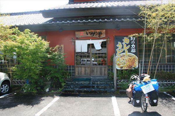 5 13 窪川→土佐清水014