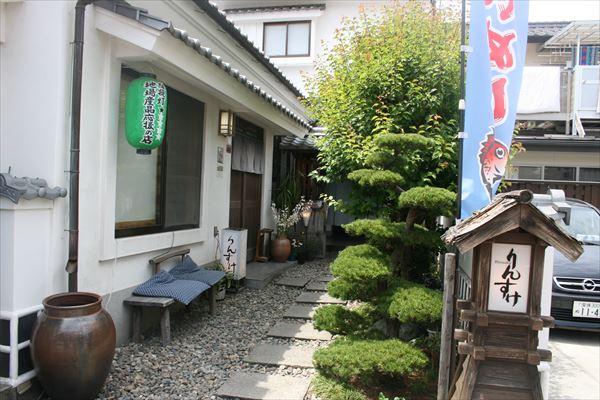 5 17 内子→松山027