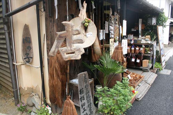 5 17 内子→松山040