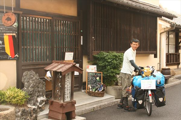 5 17 内子→松山050