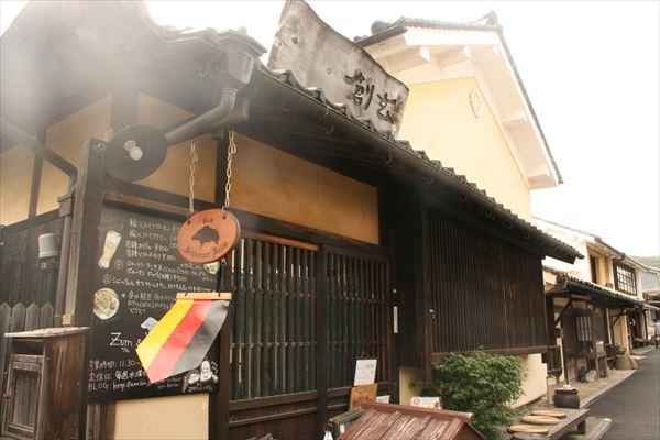 5 17 内子→松山051