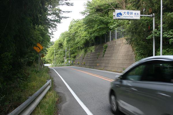 5 17 内子→松山056