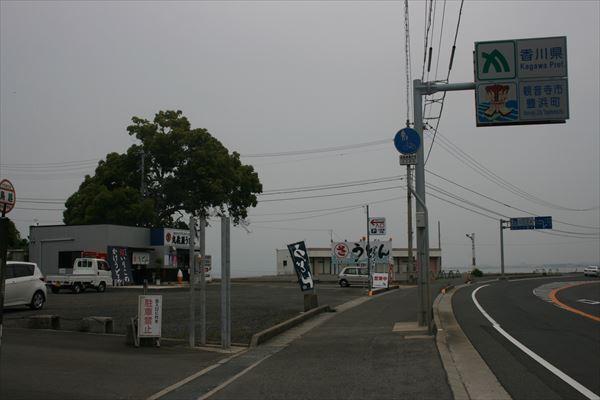 5 19 新居浜→善通寺003