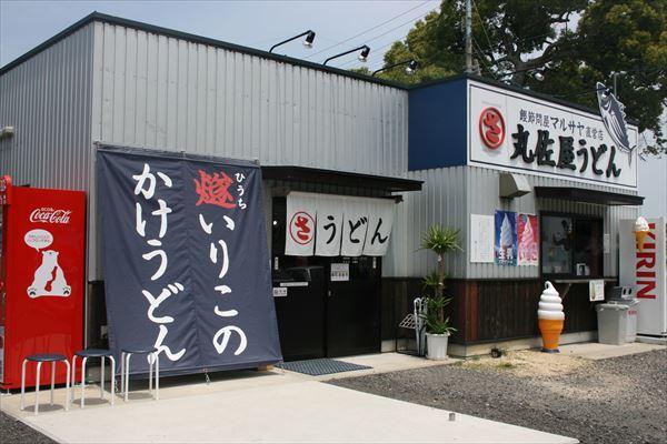 5 19 新居浜→善通寺004
