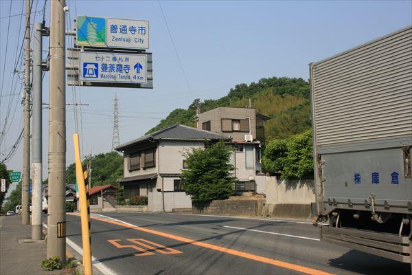 5 19 新居浜→善通寺020