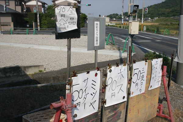 5 19 新居浜→善通寺024