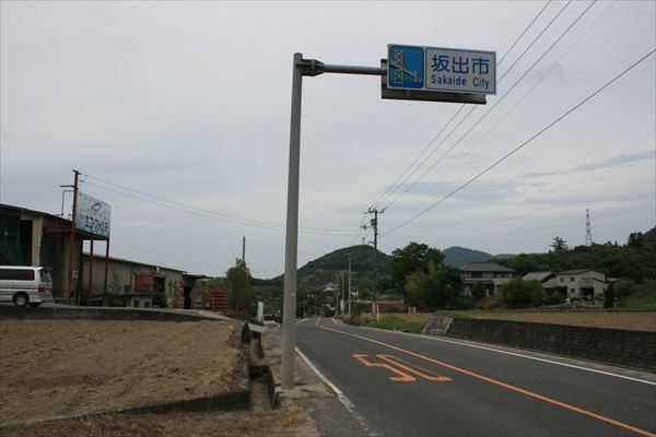5 20 善通寺→高松034
