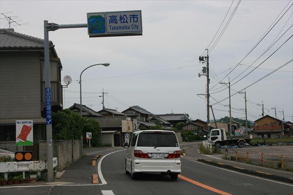 5 20 善通寺→高松035
