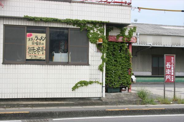 5 20 善通寺→高松037
