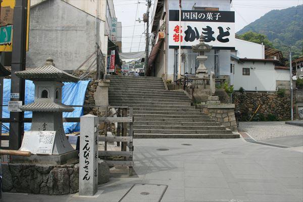 5 20 善通寺→高松002