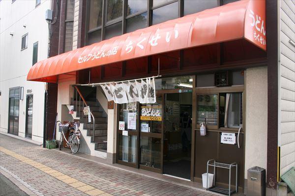 5 21 高松→徳島035