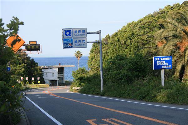 5 21 高松→徳島050