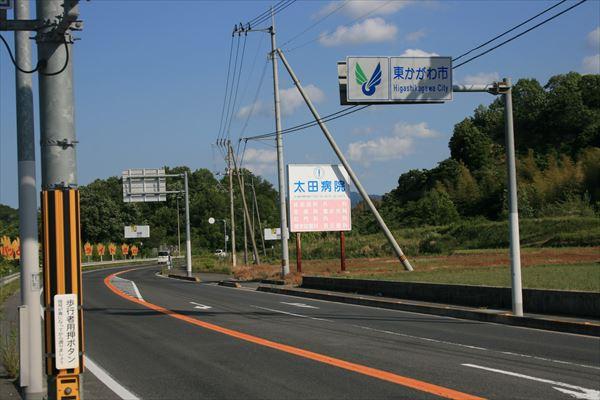5 21 高松→徳島049