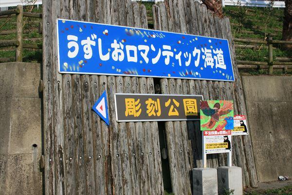 5 21 高松→徳島051