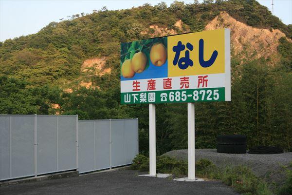 5 21 高松→徳島053