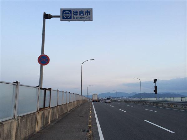 5 21 高松→徳島001 (3)