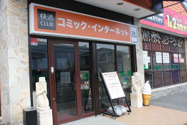 5 21 高松→徳島001