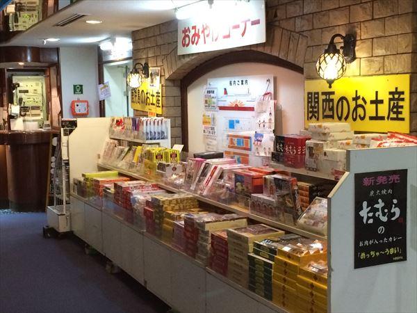 5 22 和歌山→大阪004