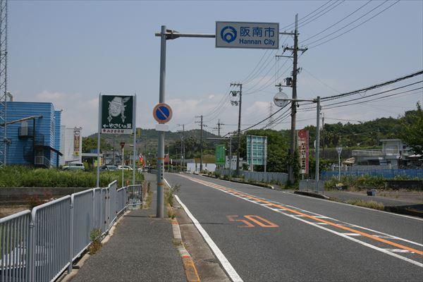 5 22 和歌山→大阪006