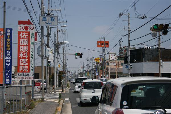 5 22 和歌山→大阪007