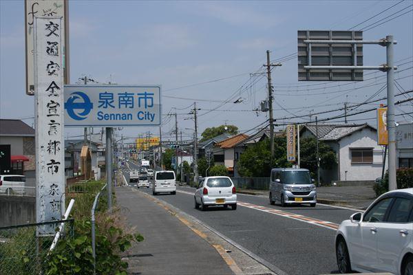 5 22 和歌山→大阪008