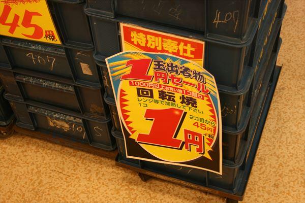 5 22 和歌山→大阪011