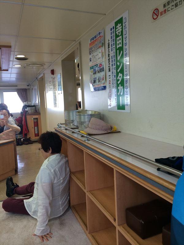 5 26 種子島→屋久島006