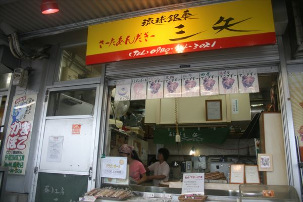 6 2 沖縄002