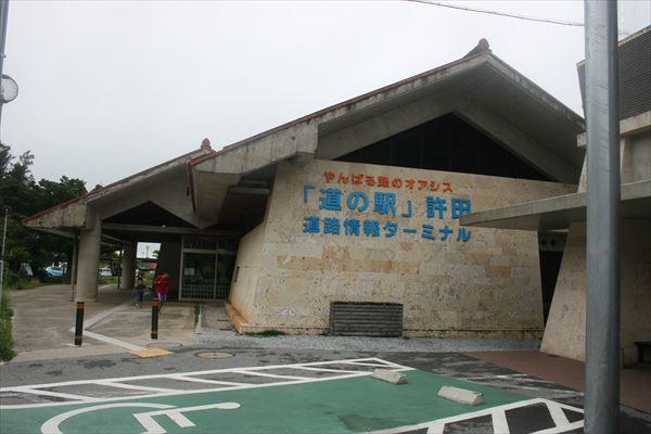 6 2 沖縄007