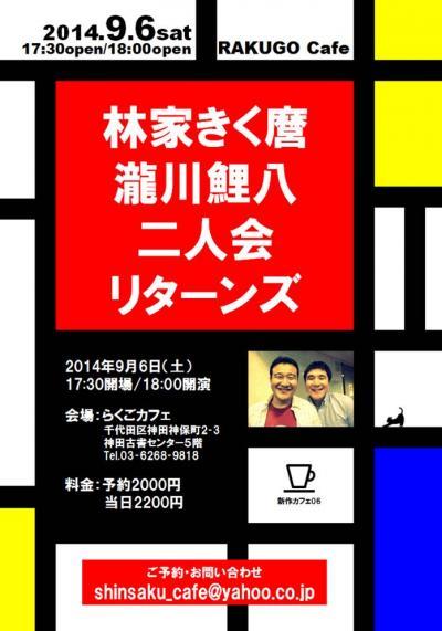 0906莠御ココ莨喟convert_20140608163610
