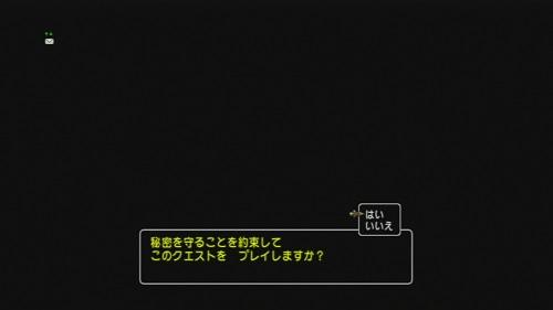 140615-0521-26.jpg