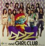 pddzandgirlclub001.jpg